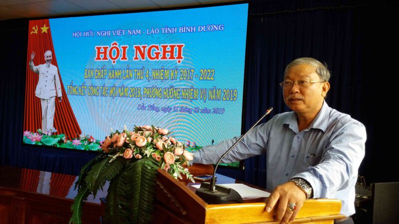 Hội hữu nghị Việt Nam - Lào